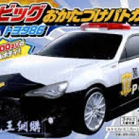 BIG POLICE CAR TOYOTA 86 STORAGE CASE Tomica Takara tomy