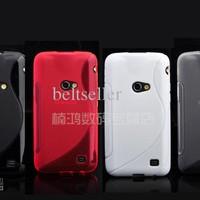 Jual Softcase Gel S-Line Soft Silikon Kondom Case Samsung Galaxy Beam