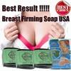 Breast Soap