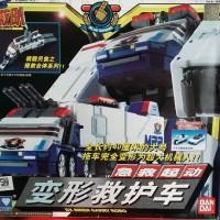 Auldey Bandai DX SIREN GARRY ROBO Blue Sirens Machine Robo Rescue