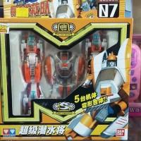 Auldey Bandai MACHINE ROBO RESCUE 07 MRR SUBMARINE Yellow Gears