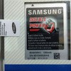 BATTERY DP SAMSUNG GALAXY YOUNG 2 - S6310/S7500 1300MaH