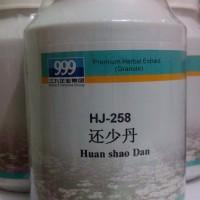 RESEP HUAN SHAO DAN (TONIK ENERGI-DARAH & ENERGI-YIN-YANG) IMUNITAS