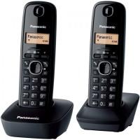 Telpon Wireless Cordless Phone Panasonic KX-TG1612