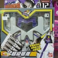 Auldey Bandai MACHINE ROBO RESCUE 12 MRR STEALTH