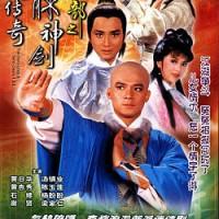 JUAL FILM DEMI GOD AND SEMI DEVIL 1982