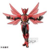 DXF Kamen Rider OOO Tajadol Combo