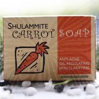 Shulammite Carrot Soap 150gr