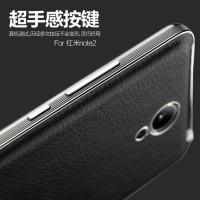 harga Casing Original Leather Back Cover Xiaomi Redmi Note 2/prime/octa Core Tokopedia.com