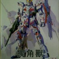Gundam Unicorn Ver Ka Master Grade 1:100 MG Hongli