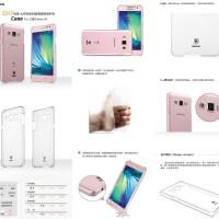 Baseus Sky Case Samsung Galaxy A3 a300