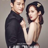 Drama Korea Hello Monster/ I Remember You