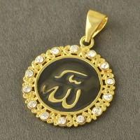L10 - LIONTIN ALLAH 9K Yellow Gold Filled Enamel & CZ