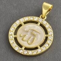 L8 - LIONTIN ALLAH 9K Yellow Gold Filled Enamel & CZ