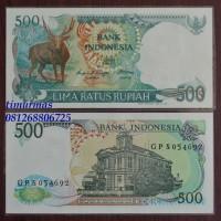Uang Lama Kuno 500 Rupiah 1988 Rusa