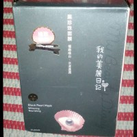 My Beauty Diary Black Pearl Mask Whitening, memutihkan masker muka