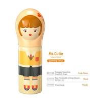 Etude House Minime Parfume Ms Cutie