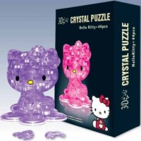 Harga 3d Puzzles Travelbon.com