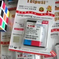 Feipusi High Capacity 1600mah Batre Batere Baterai Utk Nokia Lumia 620
