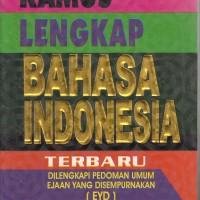 Kamus Lengkap Bahasa Indonesia (mini) EYD karya M K Abdullah S.pd