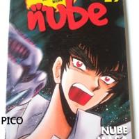 Guru Ahli Roh Nube #29 (Shou Makura & Takeshi Okano)