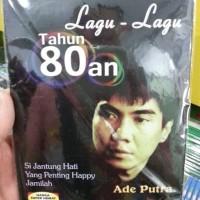 VCD KARAOKE ADE PUTRA - LAGU LAGU TAHUN 80AN