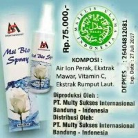 New Mawar Biospray PT MSI