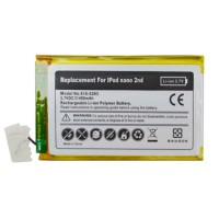 SPARE PART iPod Nano 2nd Generation Battery