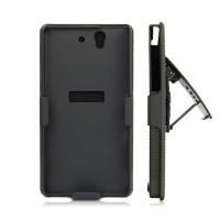 harga Armor Case Cover Casing With Belt Clip Sabuk Pinggang Sony Xperia Z Tokopedia.com