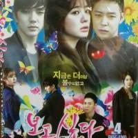 Dvd korea 3rb/keping I MISS YOU