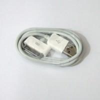 iPhone, iPod, iPad Generic Data Cable