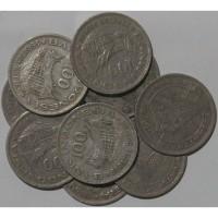 uang logam koin 100 tipis 1978 kuno indonesia indonesian coins rupiah