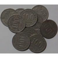 uang logam koin 100 tebal 1973 kuno indonesia indonesian coins rupiah