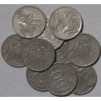 uang logam koin 50 kuno 1971 coin indonesia ancient coins indonesia