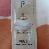 The History Of Whoo Secret Court Cream