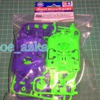 Tamiya MS chassis set Purple /Green