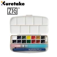 Kuretake Zig Watercolor System - Transparent Watercolor Set 14