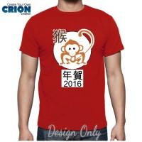 Kaos Imlek 2016 - Shio Monyet Api - Tahun Baru Cina by Crion