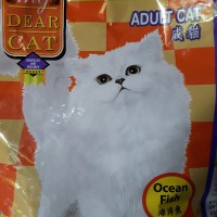 MY DEAR CAT / MDC OCEAN FISH 1,5KG
