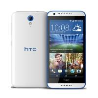 HTC Desire 620G - 8 GB - Putih