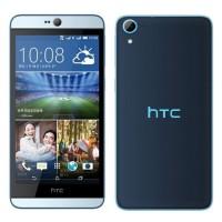 harga HTC DESIRE 826 Dual Sim Blue Lagoon Garansi Resmi HTC Indonesia Tokopedia.com