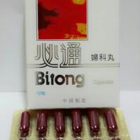 BITONG