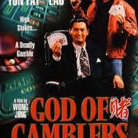 God Of Gambler