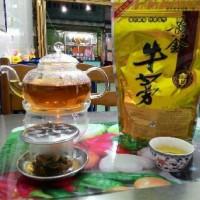 harga Teh Burdock / Burdock Tea / Akar Gobo Tokopedia.com