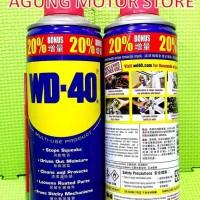WD40 (333 ml) / WD 40 (333 ml)