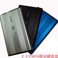 Universal External Hard Disk Case Sata 2.0