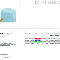 Smart pocket - Daiichi Classic Series - F4 (dozen)