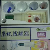 Alat Bekam Kop Angin Merk Kangzhu Terapi Kesehatan Tradisional China