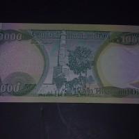 dinar irak 10rb buat koleksi
