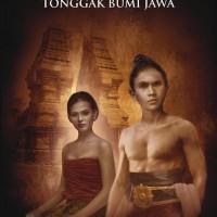 Sabda Palon 5 : Tonggak Bumi Jawa